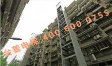 旧楼加装电梯政策
