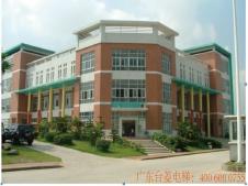 东莞市佳峰实业投资有限公司