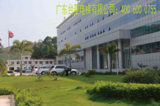 惠州市尚士华科技有限公司