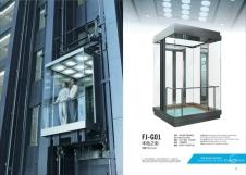 台菱乘客电梯