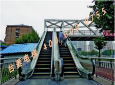 人行天桥自动扶梯