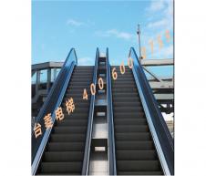 广场自动扶梯