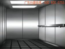 台菱载货电梯1