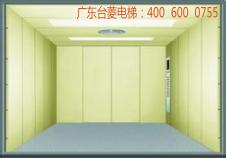 台菱载货电梯2