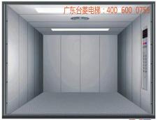 台菱载货电梯4