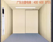 台菱载货电梯