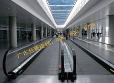 机场自助人行道